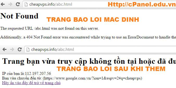 Trang báo lỗi 404 cũ và mới của cPanel