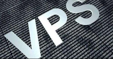 thue vps hosting